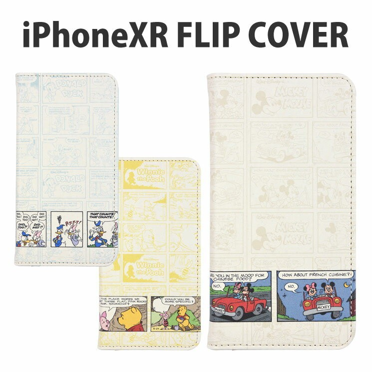 iPhone XR用 ディズニーキャラクター フリップカバー くまのプーさん DN-555Cの商品画像|3