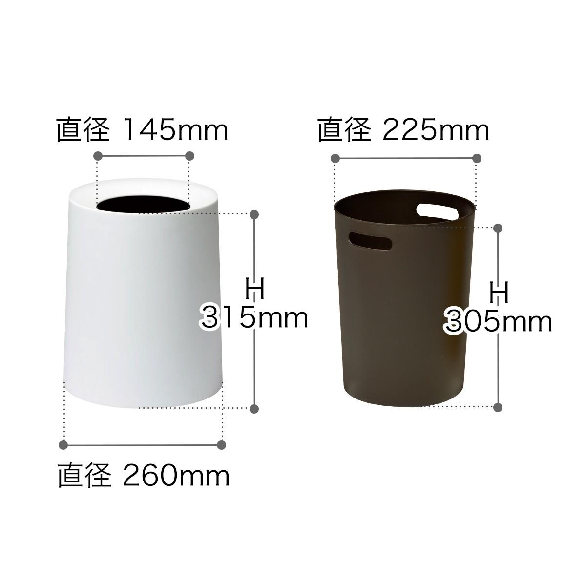 チューブラー オム 11.4L (サンドホワイト)の商品画像|2