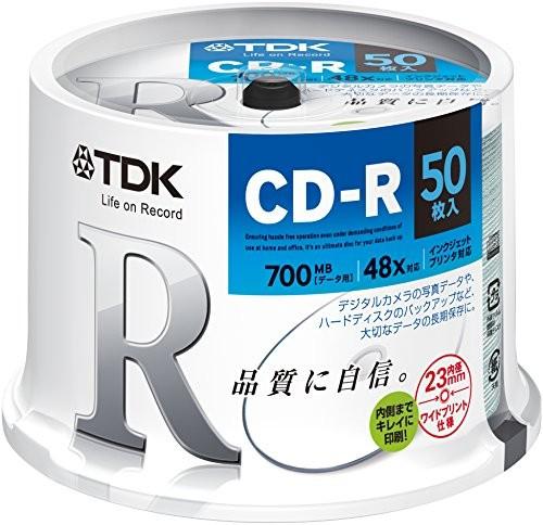 データ用CD-R 48倍速 50枚 CD-R80PWDX50PEの商品画像 ナビ