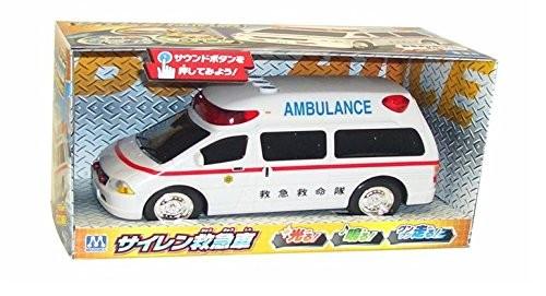 マルカ フリクション サイレン救急車の商品画像|ナビ