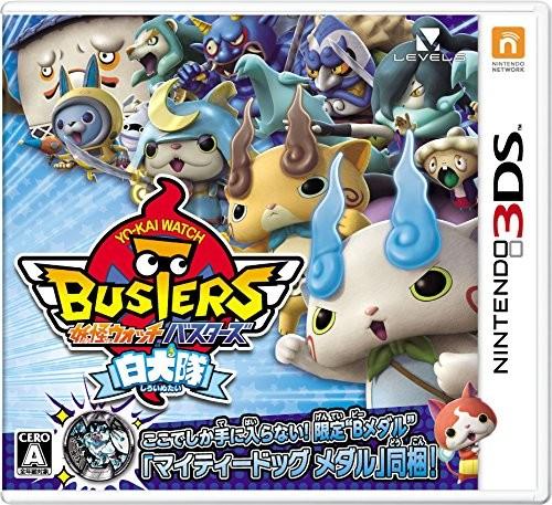 【3DS】レベルファイブ 妖怪ウォッチバスターズ [白犬隊]の商品画像|ナビ