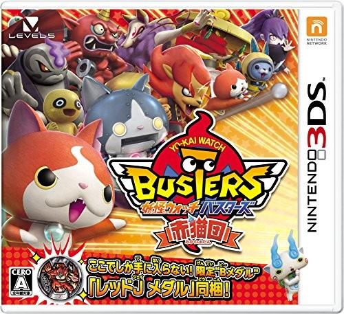 【3DS】レベルファイブ 妖怪ウォッチバスターズ [赤猫団]の商品画像|ナビ