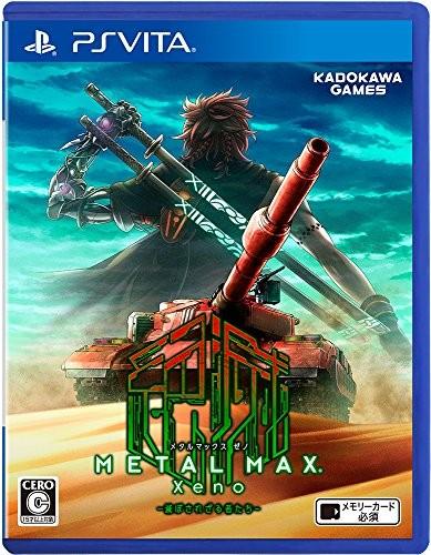 【PSVita】角川ゲームス メタルマックスゼノ METAL MAX Xenoの商品画像|ナビ
