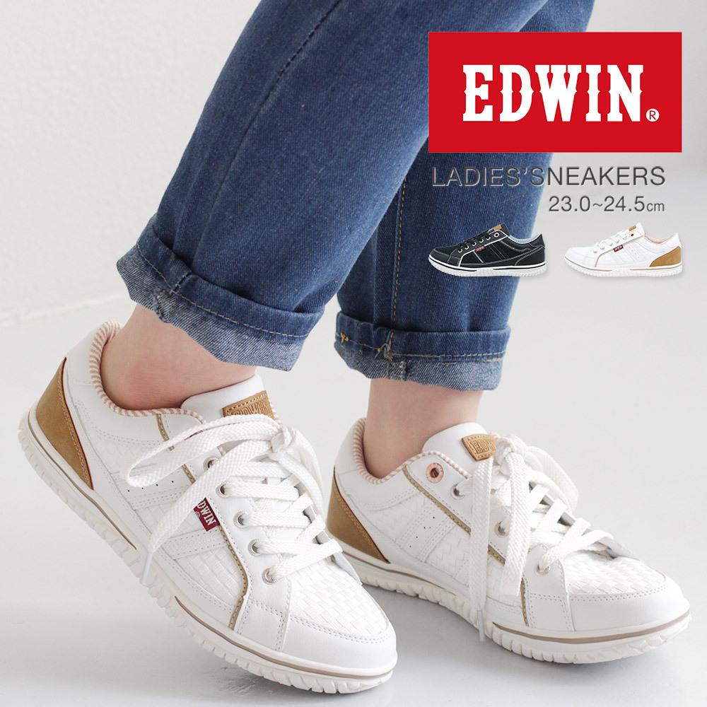 エドウィン 軽量 スニーカー