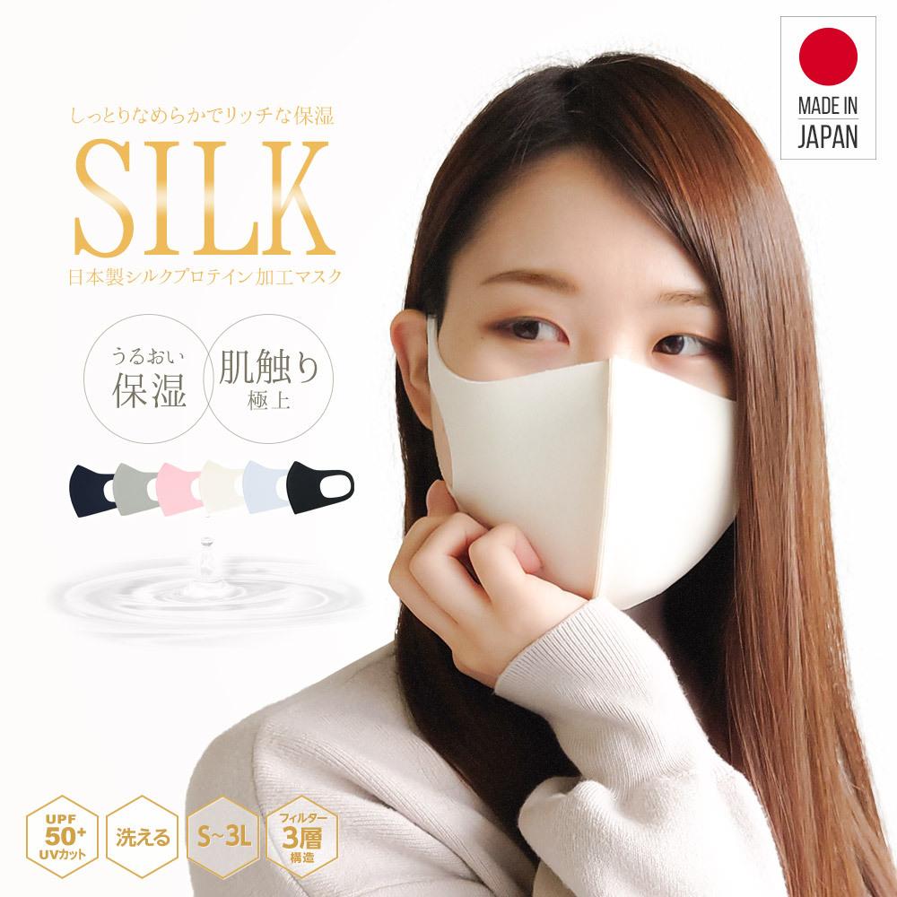 シルクプロテイン 美肌マスク