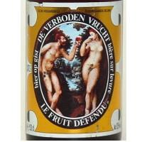 ヒューガルデン 禁断の果実 330ml 瓶 1本の商品画像|2