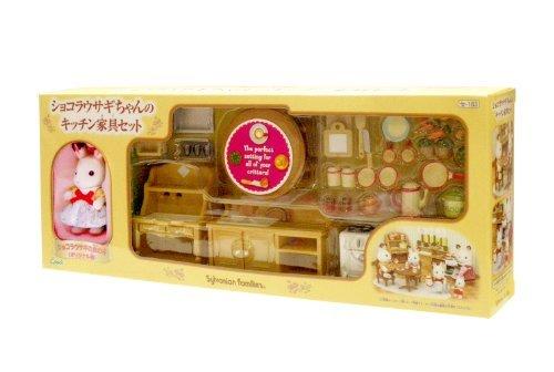 エポック社 シルバニアファミリー ショコラウサギちゃんのキッチン家具セット セ-183の商品画像|ナビ