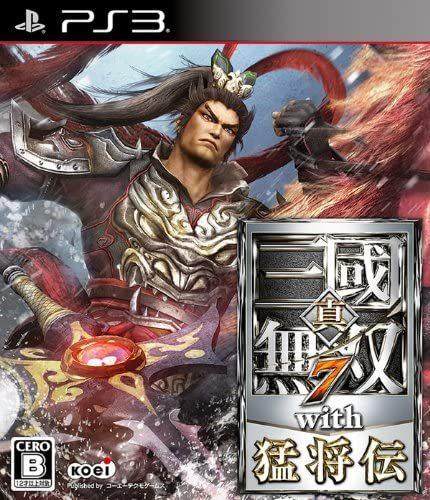 【PS3】コーエーテクモゲームス 真・三國無双7 with 猛将伝の商品画像|ナビ