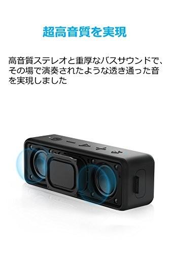 Bluetoothスピーカー SoundCore A3102011 (ブラック)の商品画像|3