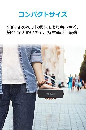 Bluetoothスピーカー SoundCore A3102011 (ブラック)の商品画像|4