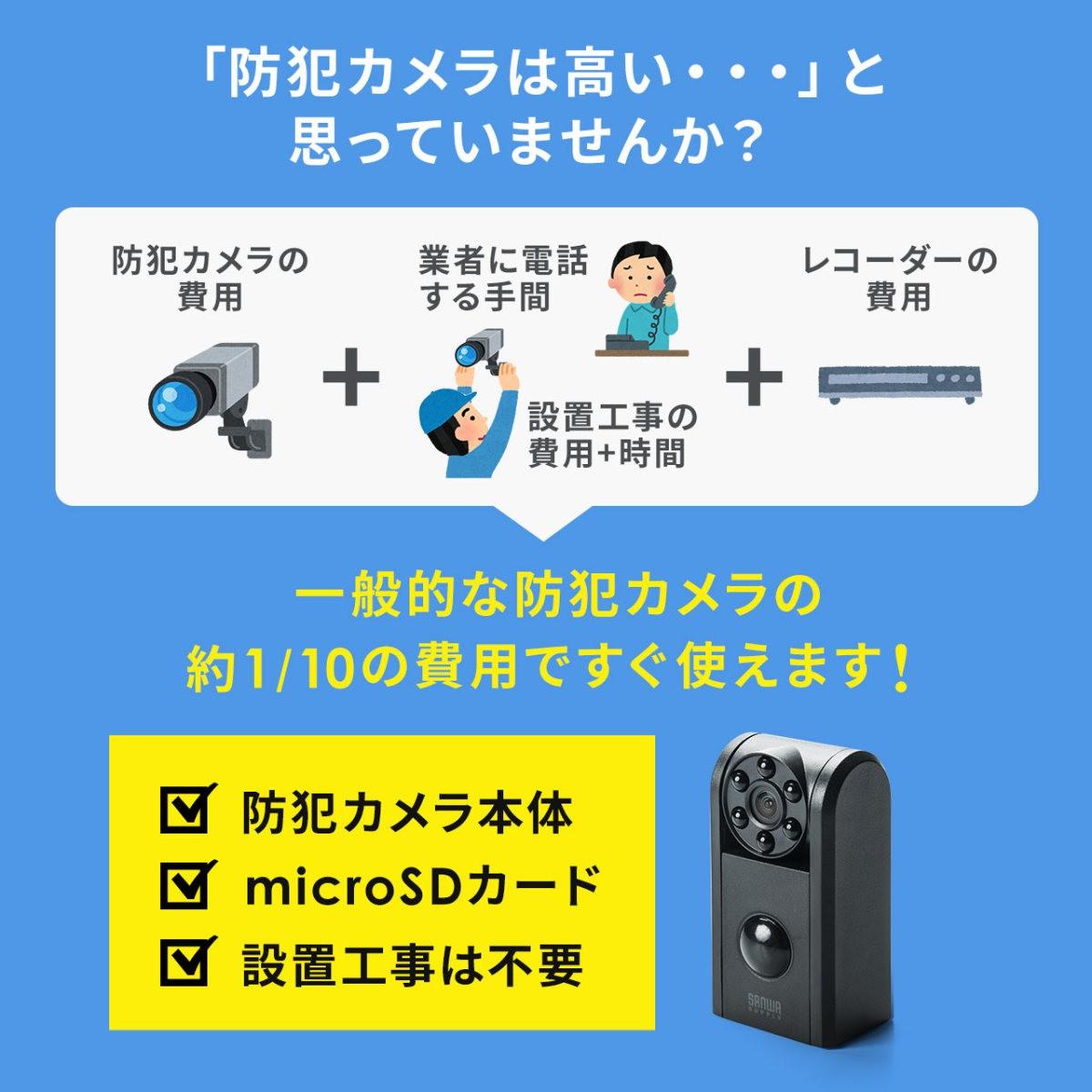 防犯カメラ 監視カメラ 家庭用 室内 防犯 小型 暗視 防犯用 家庭 充電式