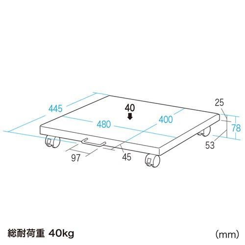 プリンタスタンド(W480×D445×H78mm) LPS-T111の商品画像|2