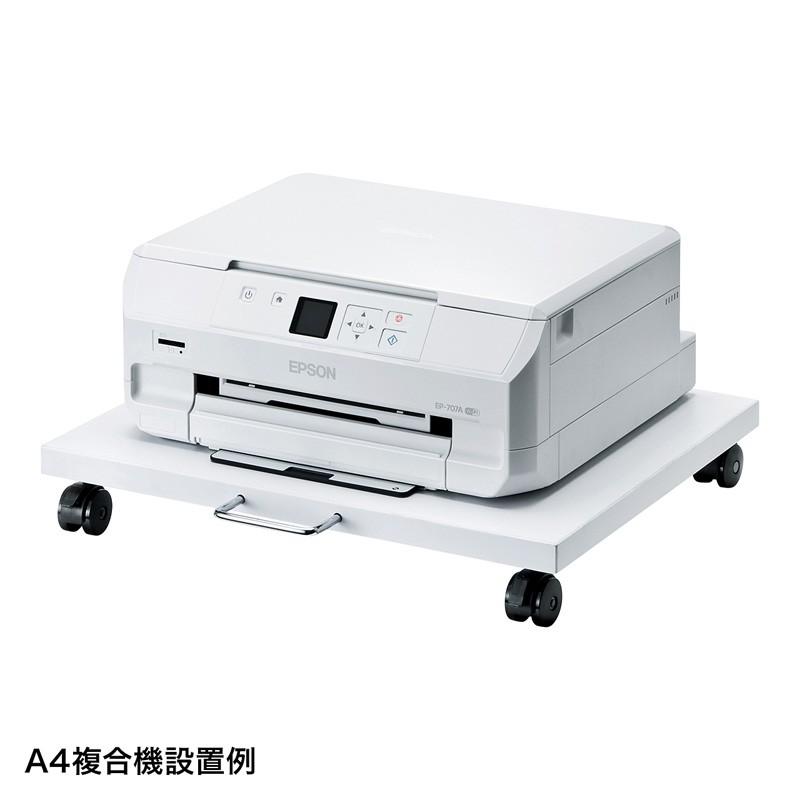 プリンタスタンド(W480×D445×H78mm) LPS-T111の商品画像|3