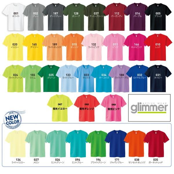 4.4オンス ドライTシャツ KIDS 150cm 00300-ACTの商品画像|2