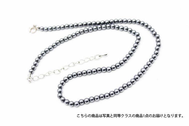 テラヘルツネックレス【T821-10】