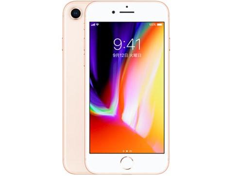 Apple iPhone 8 64GB ゴールド SIMフリーの商品画像|ナビ