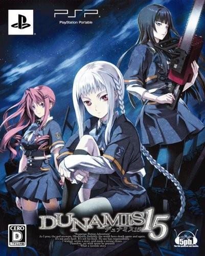 【PSP】5pb. DUNAMIS15 [限定版]の商品画像|ナビ
