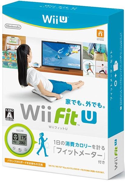 任天堂 Wii U フィットメーターセット ミドリの商品画像|ナビ