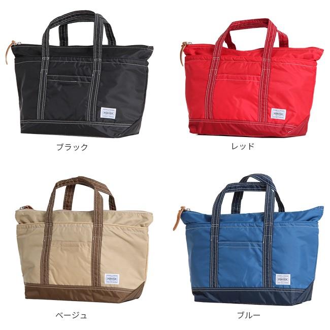 吉田カバン ポーター リーフ トートバッグ 813-08854の商品画像 2