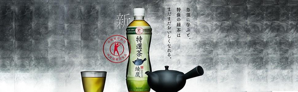 コカ・コーラ 綾鷹 特選茶 500ml × 24本 ペットボトルの商品画像|4