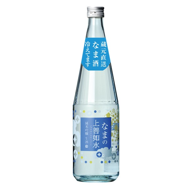 白瀧酒造 なまの上善如水 純米吟醸 生酒 720mlの商品画像|ナビ