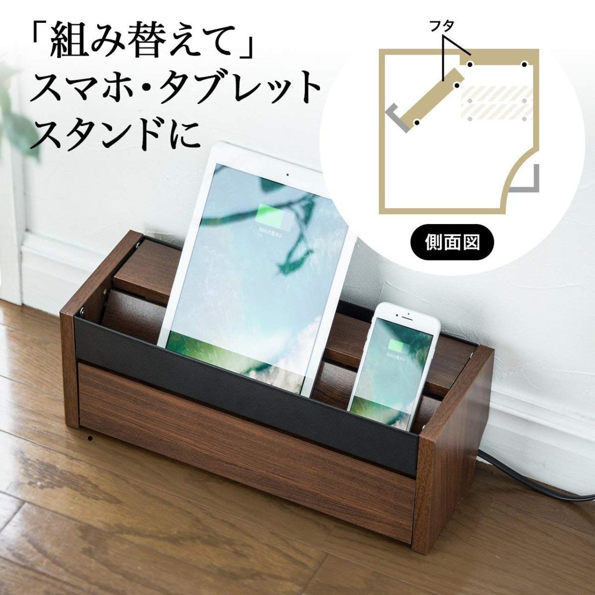 ケーブルボックス 200-CB006DM (ダークブラウン)の商品画像|2