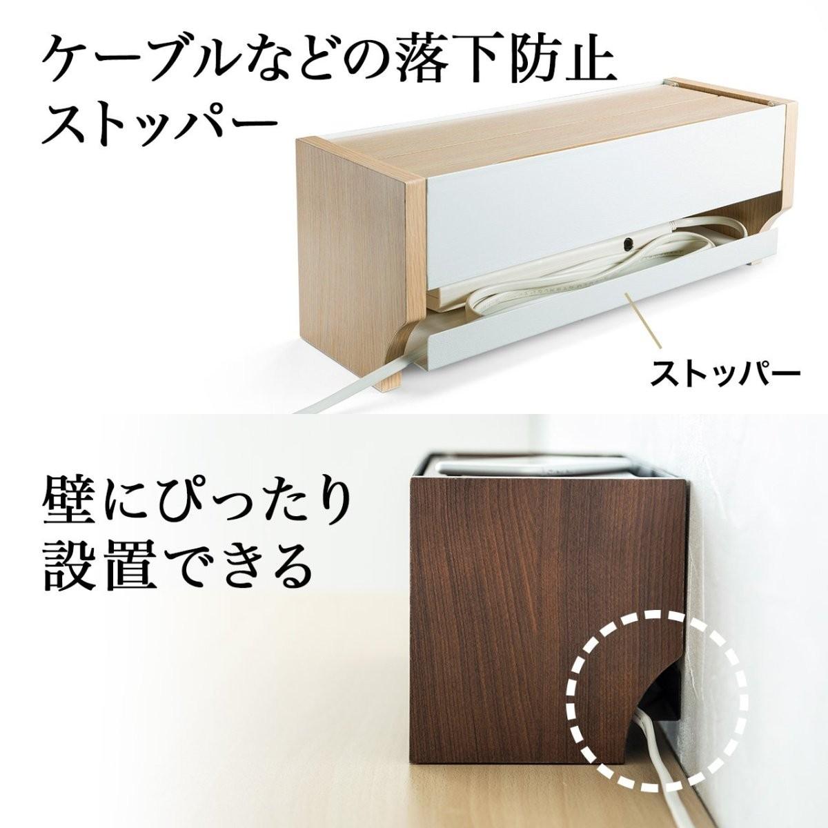 ケーブルボックス 200-CB006DM (ダークブラウン)の商品画像|4