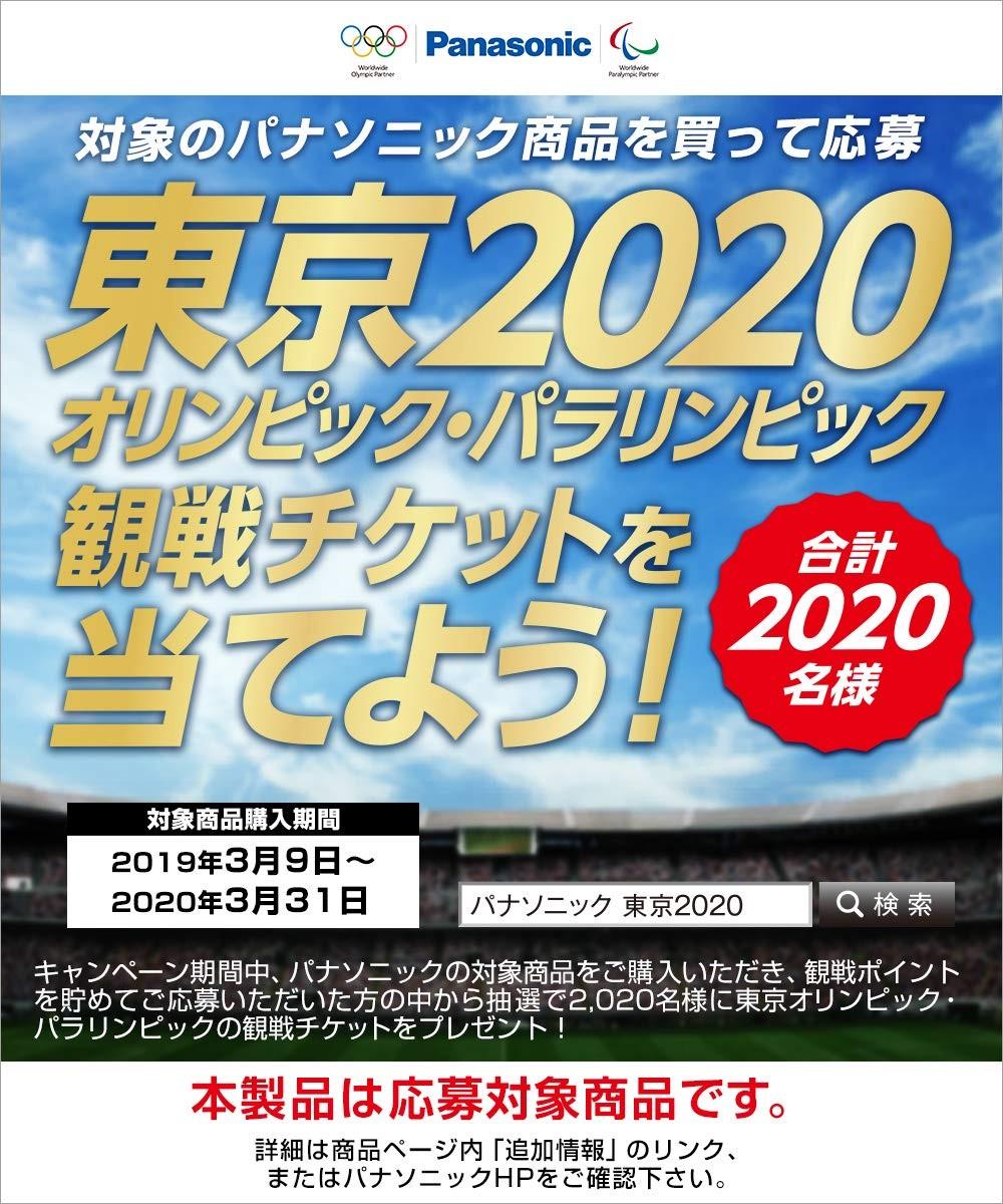 DMR-SCZ2060の商品画像|4
