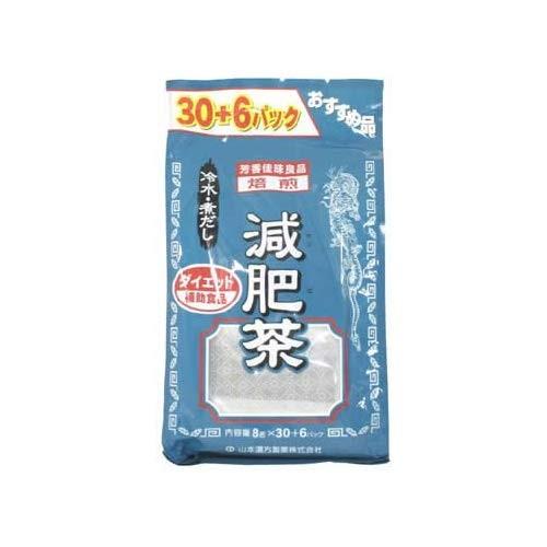 山本漢方製薬 お徳用 減肥茶 36包× 1個の商品画像|2