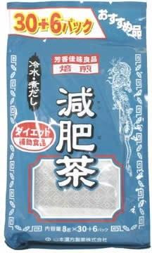 山本漢方製薬 お徳用 減肥茶 36包× 1個の商品画像|3