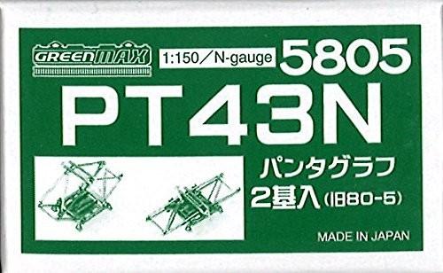 グリーンマックス GREENMAX パンタグラフ PT43N 5805の商品画像 ナビ