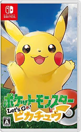 【Switch】 ポケットモンスター Let s Go! ピカチュウ [通常版]の商品画像|ナビ