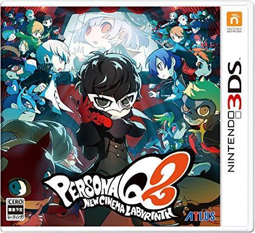 【3DS】 ペルソナQ2 ニュー シネマ ラビリンスの商品画像 ナビ
