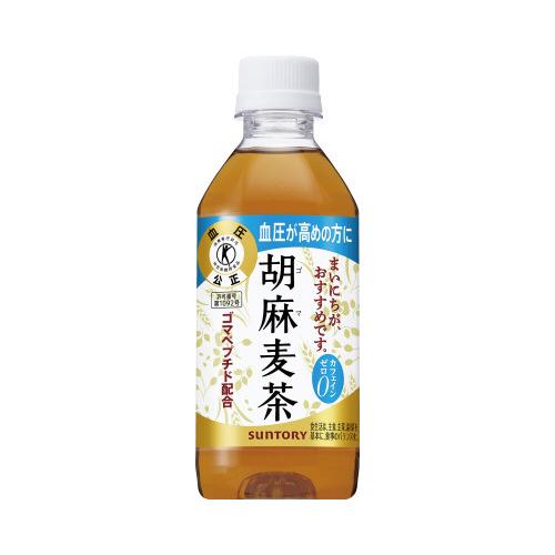 サントリー 胡麻麦茶 350ml × 24本 ペットボトルの商品画像|ナビ