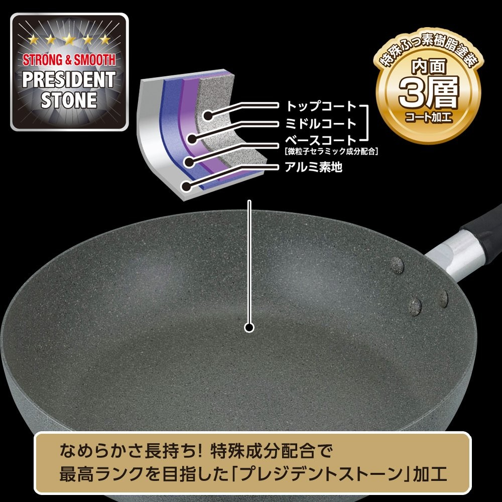 プレジデントストーンライト IH対応 20cm PR-8140の商品画像|3