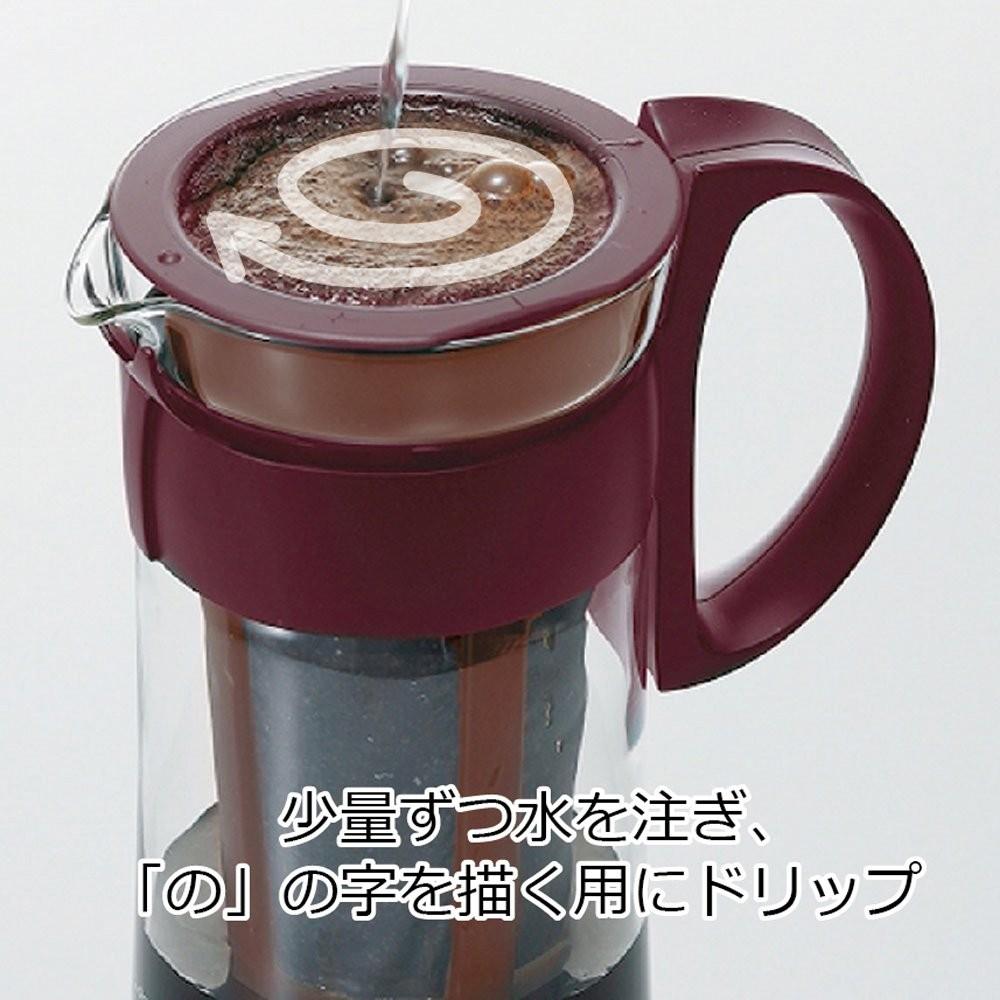 ハリオ 水出し珈琲ポット 600ml 5杯用 MCPN-7R レッドの商品画像|3