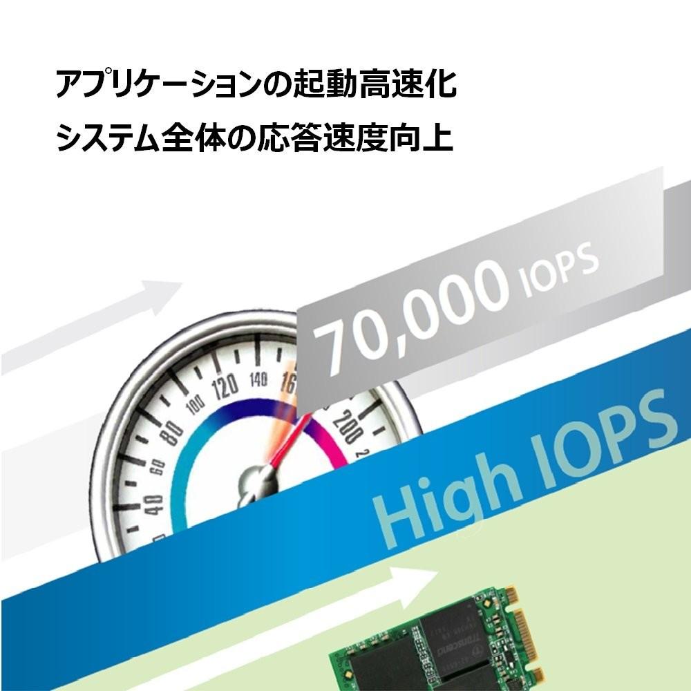 トランセンド Transcend MTS400 TS512GMTS400[MTS400 512GB]の商品画像|2