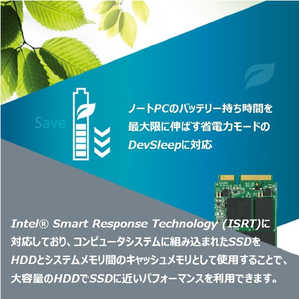 トランセンド Transcend MTS400 TS512GMTS400[MTS400 512GB]の商品画像|4