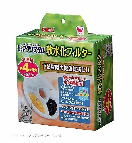 GEX ピュアクリスタル軟水化フィルター4P 猫用の商品画像 3