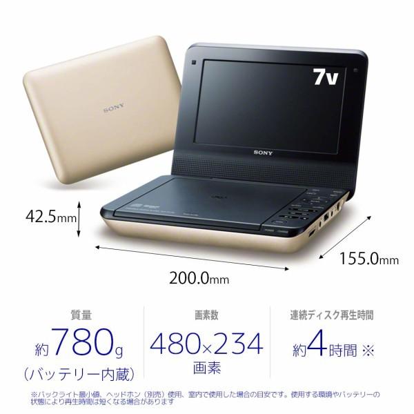 ソニー DVP-FX780/Nの商品画像|2