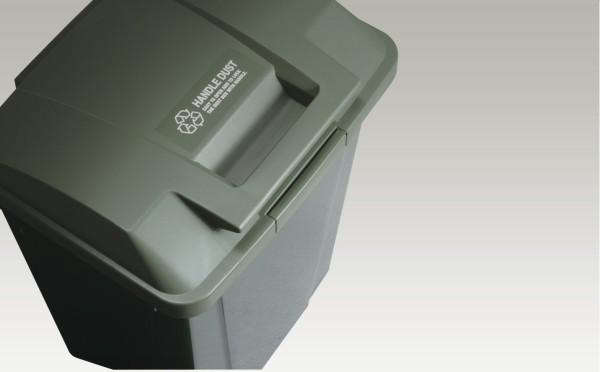 SP ハンドル付きダストボックス45 A672699 (ホワイト)の商品画像|3