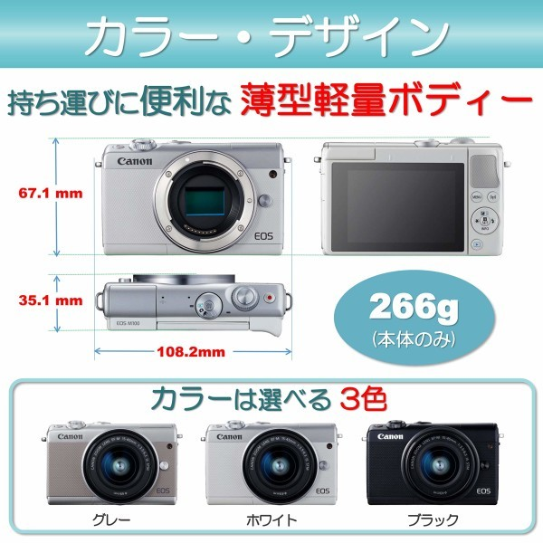 キヤノン EOS M100 ボディ(グレー)の商品画像|2