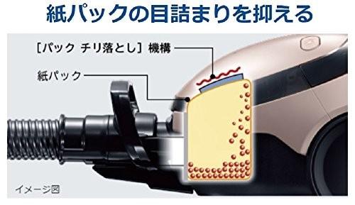 日立 かるパック CV-PE300-N (シャンパンゴールド) [紙パック式]の商品画像|3