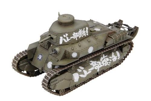 ファインモールド 八九式 中戦車 甲型(1/35スケール ガールズ&パンツァー 41101)の商品画像|ナビ