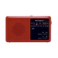 KOBAN 備蓄ラジオ (手回し充電ラジオ) ECO-5