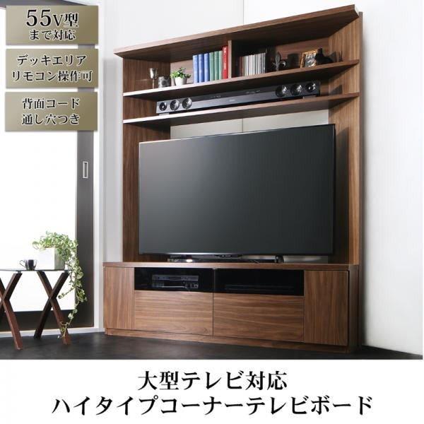 送料無料 city tv台 angle tvボード avラック avボード コーナー 55型