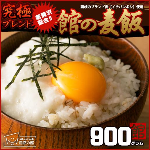 七福米20個