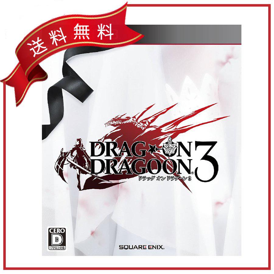 【PS3】スクウェア・エニックス ドラッグ オン ドラグーン3の商品画像 ナビ
