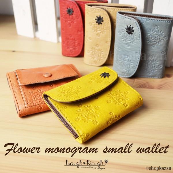 小さい財布 レディース 本革 財布 小さい 花柄 イタリアンレザー