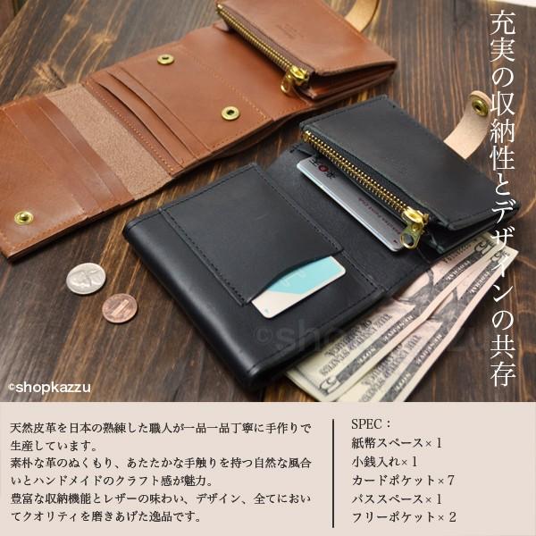 三つ折り財布 レディース TIDEWAY タイドウェイ 牛革 姫路レザー 三つ折り WALLET(M)